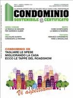 condominio-febbraio-2015